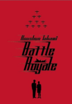 battle royale couverture