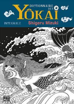 dico des yokai mizuki pika monstres japonais beau livre